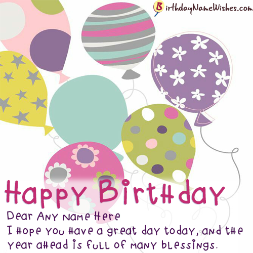 Colorful Balloons Happy Birthday Card With Name Edit