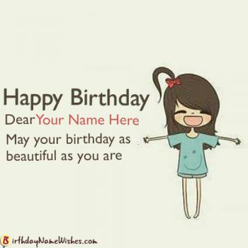 Cute Birthday Wishes For Girls With Name Editing
